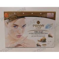 Nourishing face mask with snail slime Pibamy - TV000940