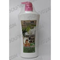 Moisturizing Body Lotion Pannamas - TV000948