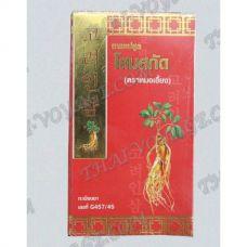 Капсулы корень женьшеня Korean Ginseng Kongka Herb общеукрепляющее средство - TV000980