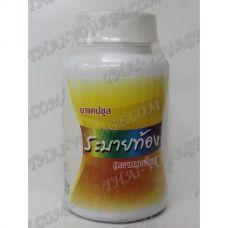 Capsule per la perdita di peso Ya Ra Bai Kongka Herb - TV000983