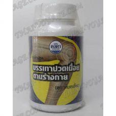 Capsules analgésiques à base de plantes capsule Kongka Herb - TV000984