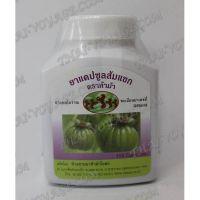 Slimming Capsules Garcinia Cambogia Hamar - TV000986