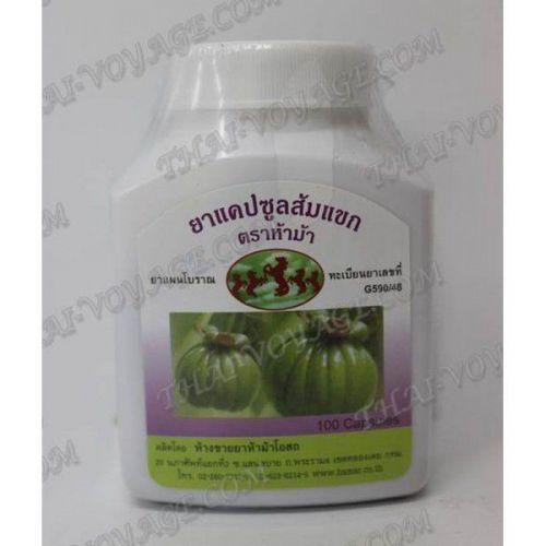 Гарциния капсулы тайские для похудения