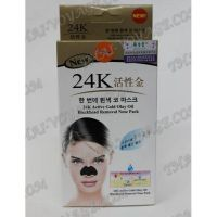 Black Mask nose with 24k active gold - TV001015