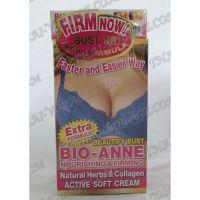 Bio-Anne und Cremeseife für eine Brustvergrößerung - TV001059