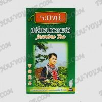 Pueraria Mirifica dried - TV001062