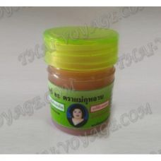 Herbal natural balm for the treatment of nail fungus Hamar / 29A - TV001079