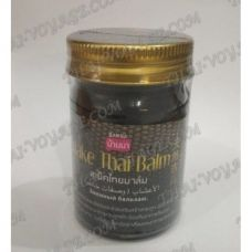 Black Snake Thai Balsam Banna - TV001085