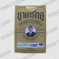 Natural Viagra for men Grakcu Capsule - TV001117