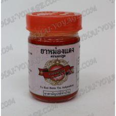 التايلاندية بلسم الشفاء الهيئة Aekprathom - TV001129