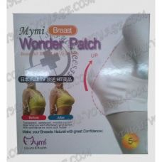 Mymiワンダーパッチ胸を持ち上げるためのパッチ - TV001137