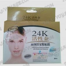 24K活性金と目の周りの肌のためのマスク - TV001142