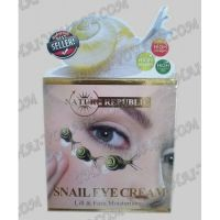 The cream for the skin around the eyes with stem cells snails Nature Republic - TV001144