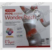 Пластыри для похудения живота, рук и подбородка Mymi Wonder Patch - TV001169
