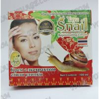 Rejuvenating face cream with snail slime Yaya - TV001176
