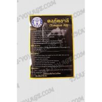 Capsules for potency Tongkat Ali - TV001185