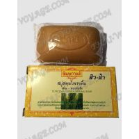 Natural antibacterial soap with turmeric Thanyaporn - TV001197