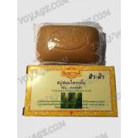 Натуральное антибактериальное мыло с куркумой Thanyaporn - TV001197