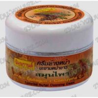 Herbal cream with tamarind Thanyaporn - TV001203