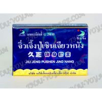 Capsules for potency Jiu Jeng Pushen Jiao Nang - TV001207