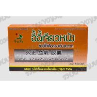 Capsules for potency Jiu Jeng Yiqi Jiao Nang - TV001211
