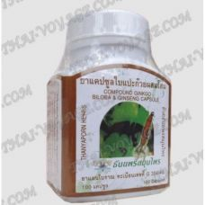 Capsules for improving memory Ginkgo Biloba and Ginseng Thanyaporn - TV001247