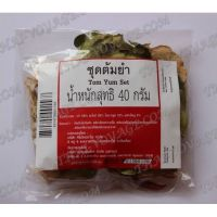 Set Thai Gewürze für Suppe Tom Yam - TV001256
