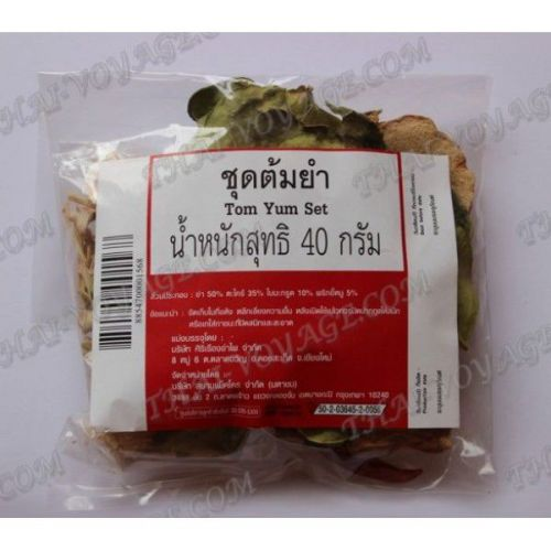 set thai gew rze f r suppe tom yum thailand. Black Bedroom Furniture Sets. Home Design Ideas