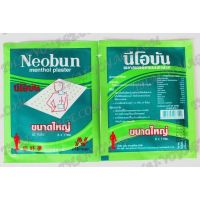 Analgésique patch menthe Thai Neobun - TV001484