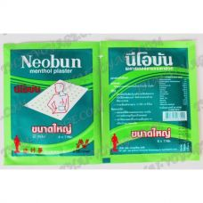 Analgesico patch di menta Thai Neobun - TV001484