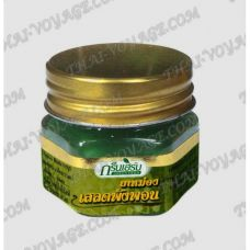 Thai green balm Barleria Green Herb - TV001519
