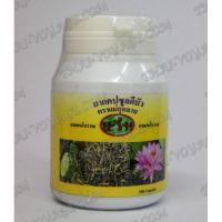 Capsules à base de plantes Dee Bois pour normaliser la pression Hamar - TV001569