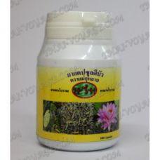 Травяные капсулы Дии Буа для нормализации давления Hamar - TV001569