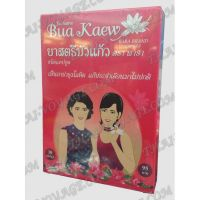Capsules for women with impaired Ya Satree Bua Kaew menstrual cycle - TV001584