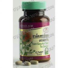 Tablets Pet Sang Khat, Cissus quadrangularis (for splicing bones) Khaolaor - TV001588
