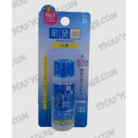 Hydrating and Whitening Lotion with Arbutin and Hyaluronic Acid Hada Labo - TV001601