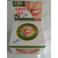 Thai round toothpaste «Coconut and clove» - TV001608