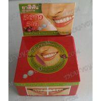 "Thai dentifricio rotonda ""Mangostano e Garofano"" - TV001609"