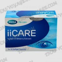 Capsules II Care Mega We Care to improve vision - TV001646