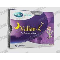 Капсулы Valian-X Mega We Care для лечения бессонницы - TV001647