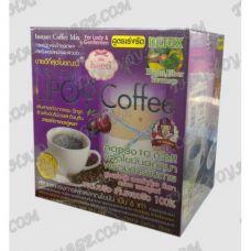 Thai Kaffee Schlankheits Lipo 9 - TV001674