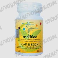 Slimming capsules Car-B-Bock Yellow - TV001679