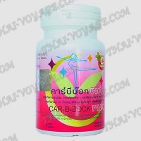 Slimming capsules Car-B-Bock Pink with vitamin C - TV001680