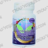 Slimming capsules Car-B-Bock Purple with collagen and vitamin C - TV001681