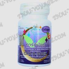 Капсулы для похудения Car-B-Bock Purple с коллагеном и витамином C - TV001681