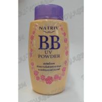 BB Loose powder with UV protection Natriv - TV001690