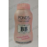 Fragrant crumbly powder BB Pond's - TV001696