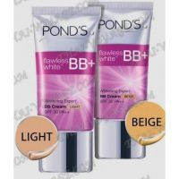 Tone BB Cream Pond's - TV001700