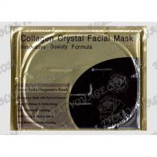 Collagen schwarze Gesichtsmaske gegen die schwarzen Punkte - TV001735