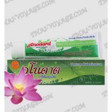 オーガニックハーブの歯磨き粉アノダーBelov - TV001758